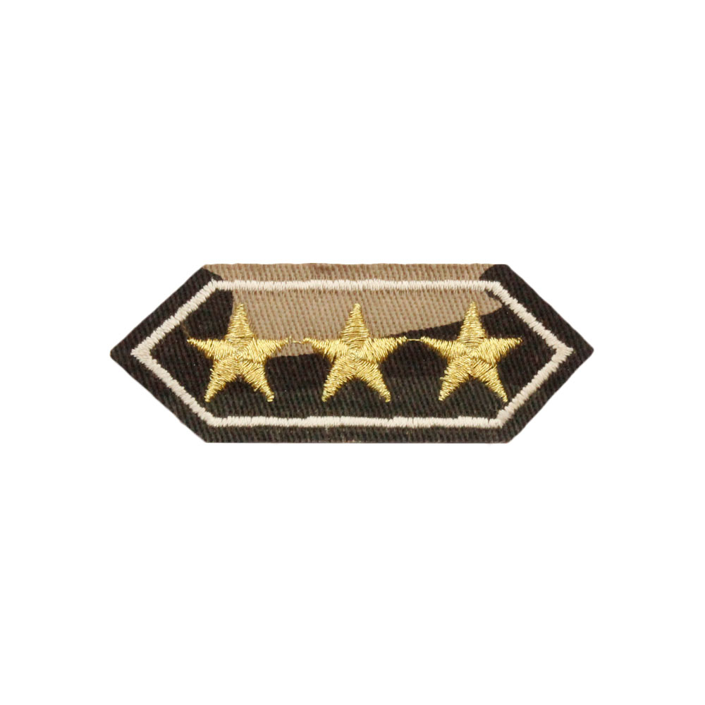 Patch  Stars Badge