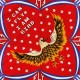 Square Bandana Eagle with Wording Red