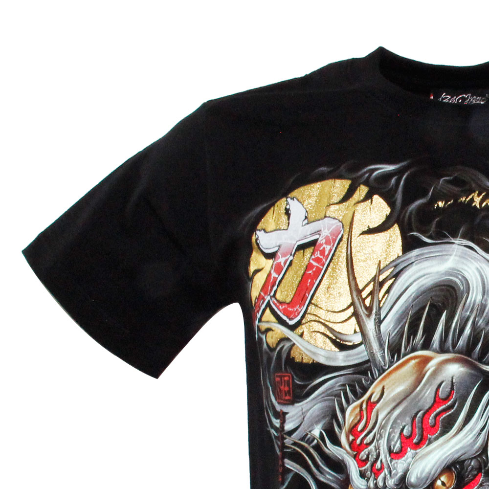 T-shirt Dragon Effect 3D and Noctilucent with Piercing
