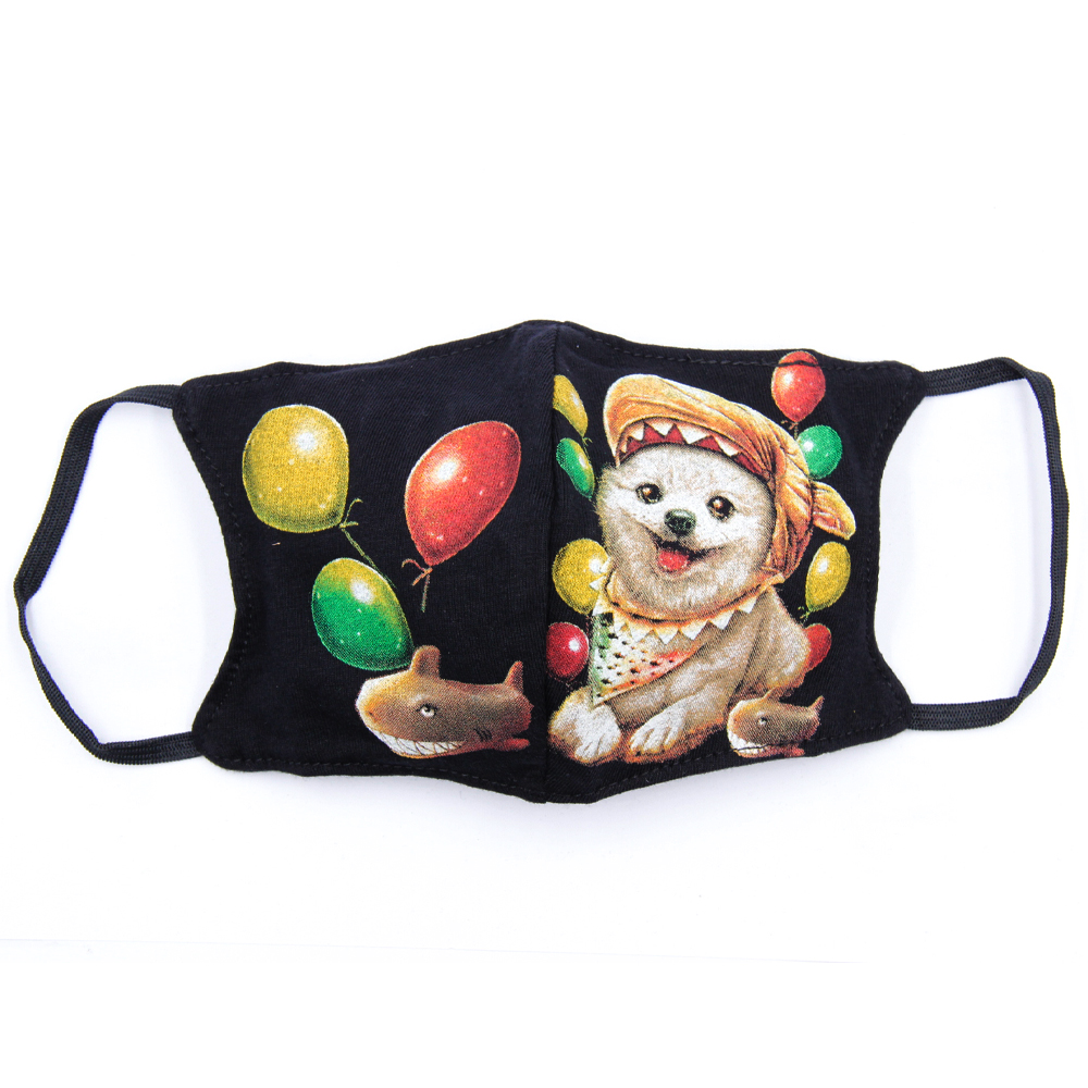 Print mask with Puppy and ballons