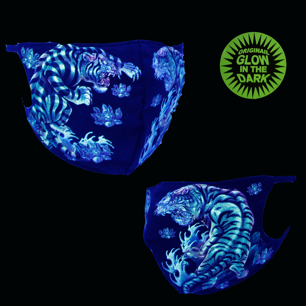 Print mask with tiger